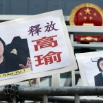 美國國務院高調呼籲中國 釋放遭囚記者高瑜