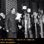 《毛澤東》選摘(4):雙手沾血的社會改造者