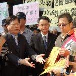 現任常次郭芳煜 將出任勞動部長