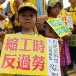 51勞動節 民進黨將推動最低工資法