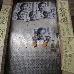 再赴毛揆家抗議 高公局批:是國道收費員不來就業!