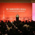 中國對台政策大洗牌 國共論壇恐難保