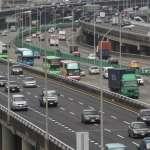 油價低開車族恐激增,交通部估初三最塞