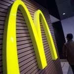 麥當勞重生秘訣:專心賣漢堡