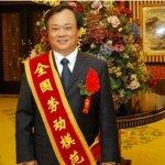 中國反腐:川投集團原董事長被查