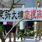 朱淑娟專欄:南鐵東移強徵民宅  賴清德的兩套標準