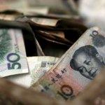 中國央行再度降息 新常態下如何刺激?