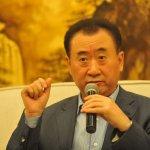 嫌股價低,中國首富王健林宣布以344.55億港元將萬達私有化