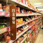 縮小打擊面?政府擬先開放日本4縣部分食品