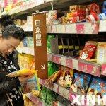 台日協商破局 明起日本食品無法輸台
