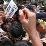 韓國Hydis惡意關廠逼死工人 勞團蛋洗潑漆永豐餘爆衝突