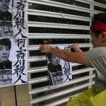Hydis關廠工人訴願 韓官方以程序合法駁回