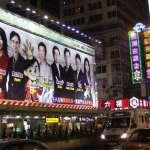香港補教名師收入多誇張?競爭對手開價3億2300萬搶人