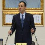 立院修憲 朱立倫:優先讓立院恢復內閣同意權