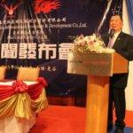 中泰兩國政府均否認參與克拉運河項目