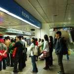北捷每日運量206萬人次創同期新高!「板南線」包辦前5名