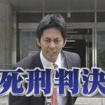 好文嚴選:日本人對死刑的追問(下)