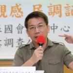 台中市第8選區 時代力量與民進黨嚴重衝突
