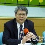 模糊是敗筆 陳師孟:蔡英文應向美方表明 中國破壞現狀