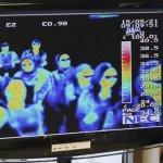 中國確診首例輸入性MERS病例
