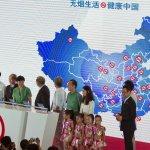 世界無菸日》北京全城控菸:6月1日施行「最嚴禁菸令」