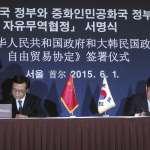 中韓、中澳自由貿易區生效首月 廣大中國企業受惠