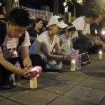觀點投書:台灣沸騰的群眾情緒—廢死不可?