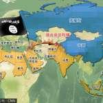伊斯蘭國勢力進入中亞 美中俄高度警戒