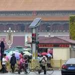 在中國,要存多少錢才能退休?最新調查報告道出最令人無力的事實:得存60年