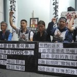 南韓Hydis陳情勞工遭遣返 外交部:爭議應依南韓法令解決