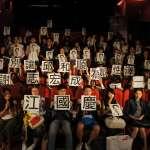 死刑無嚇阻作用 歐盟重申反對死刑