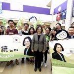訪休士頓談教科書爭議 蔡英文:台灣新世代的醒覺