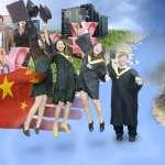 超越22K雙倍的誘惑 中國拉攏台灣青年跨海就業