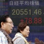 日本第一季GDP增長3.9% 優於外界預期