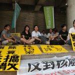 降低地方反對,核廢料管理中心公民團體至少占1/3
