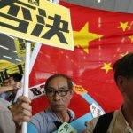 香港政改表決前一周僵局未見扭轉