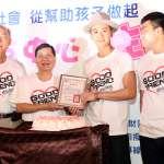 勵友中心公益「生日捐」 柯震東響應
