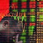 泡沫將盡?本周中國股市出現2008年來最大跌幅