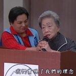 李友邦遺孀嚴秀峰辭世 享壽94歲