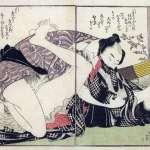 「把燈熄掉,靠我更近一點」...一窺日本江戶時代的情色烏托邦