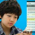 韓國強制青年手機安裝「智慧警長」