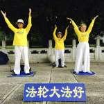 被控協助法輪功對中國進行廣播 台商蔣永新遭泰國警方拘捕