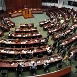 香港革新論》港式雙首長制── 拉闊民主自治想像的政制方案