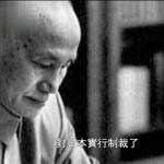 余杰專欄:士林官邸中最後的皇帝