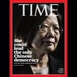 蔡英文上《時代》封面 台灣未來必須由人民決定