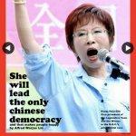 自己的TIME自己上 國民黨青年團拿洪秀柱照片KUSO