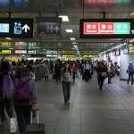 悠遊卡搭捷運8折、轉乘優惠 北市研擬取消