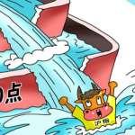 股市大跌:中國廣電總局下令減少股市報導