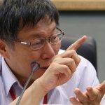 鴻海高薪挖角李德威 柯P:怕其他分局長跟著跑