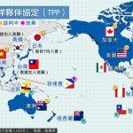 美參院通過TPA 日本7月可望加入TPP